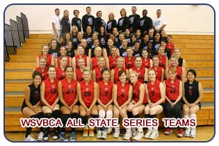 wsvbca_all_state_series_teams